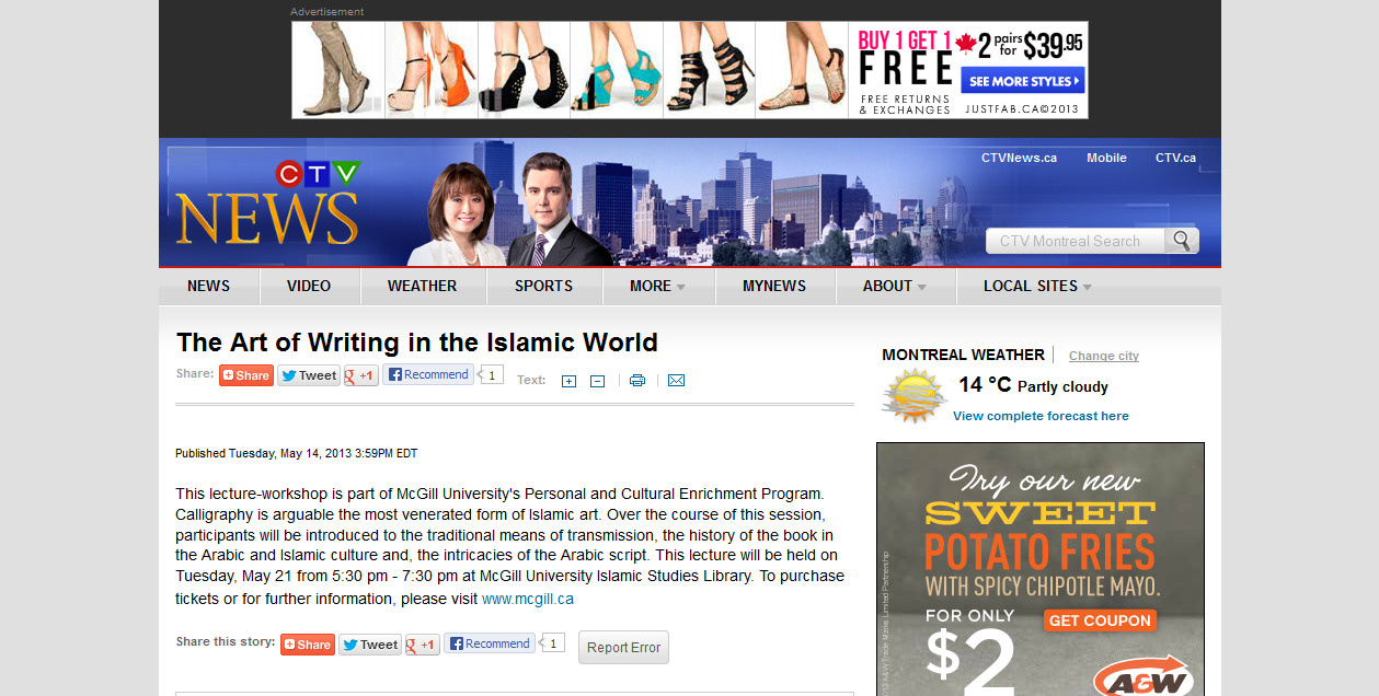The Art of Writing in the Islamic World  CTV Montreal News(1)