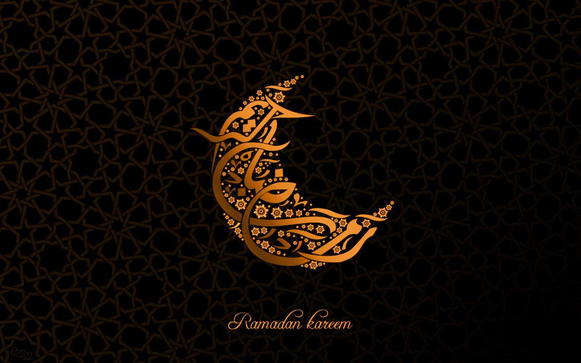 Ramadan_Kreem_by_SaliM89