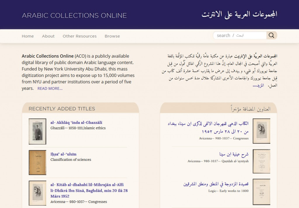Arabic Collections Online- Welcome