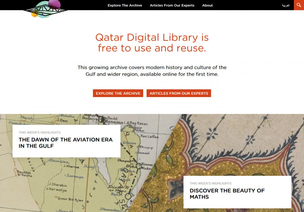 Qatar Digital Library