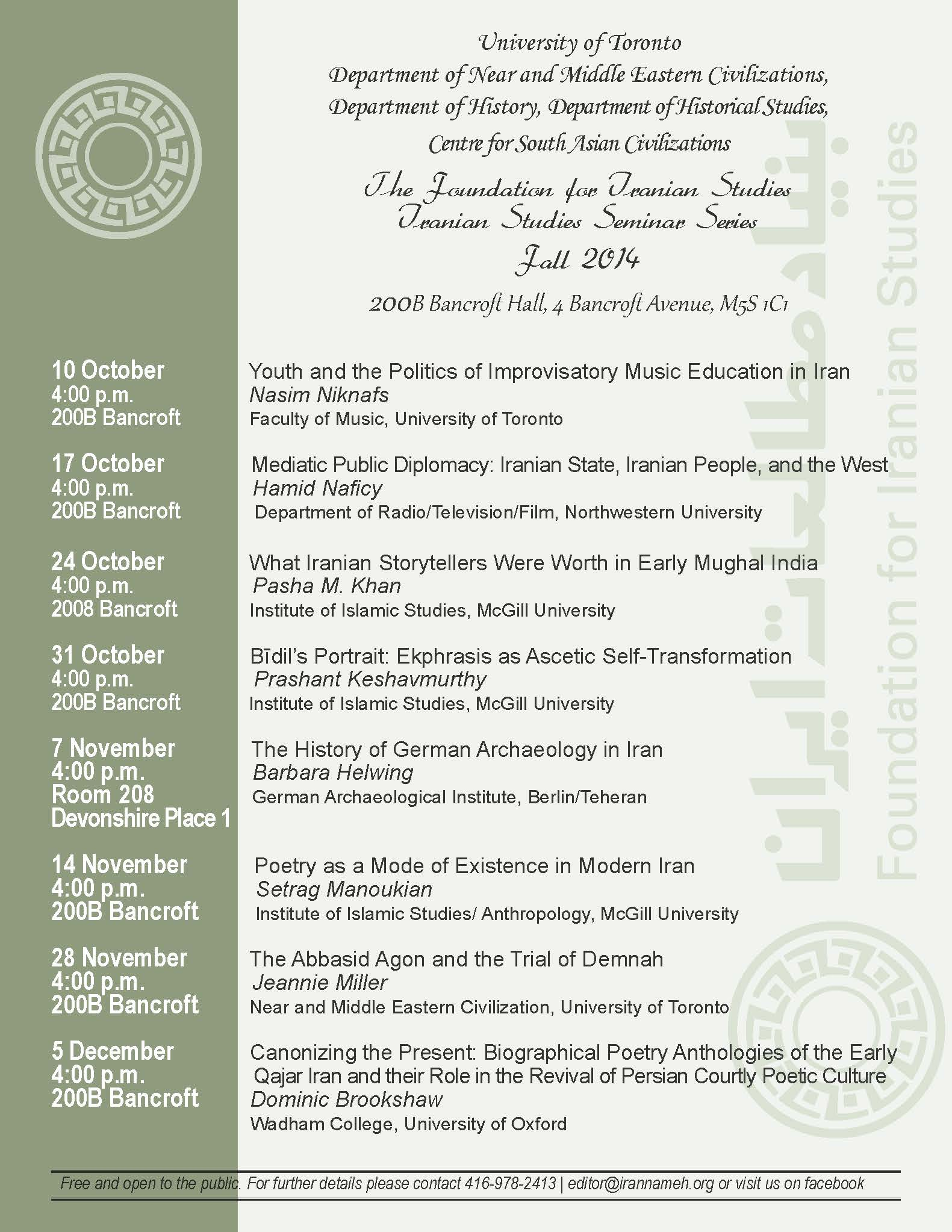 Seminar 13