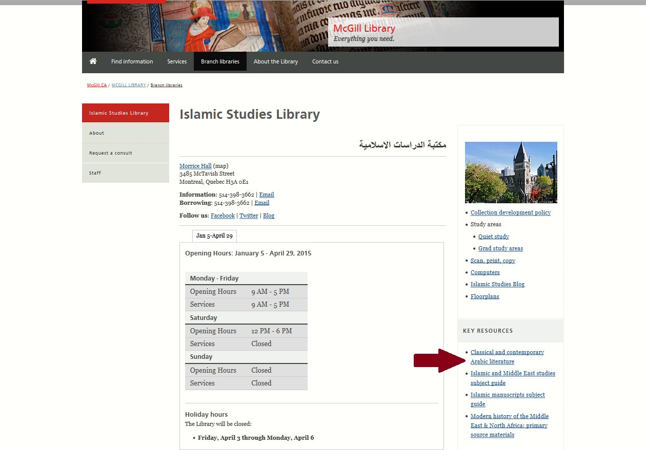 mcgill library theses and dissertations