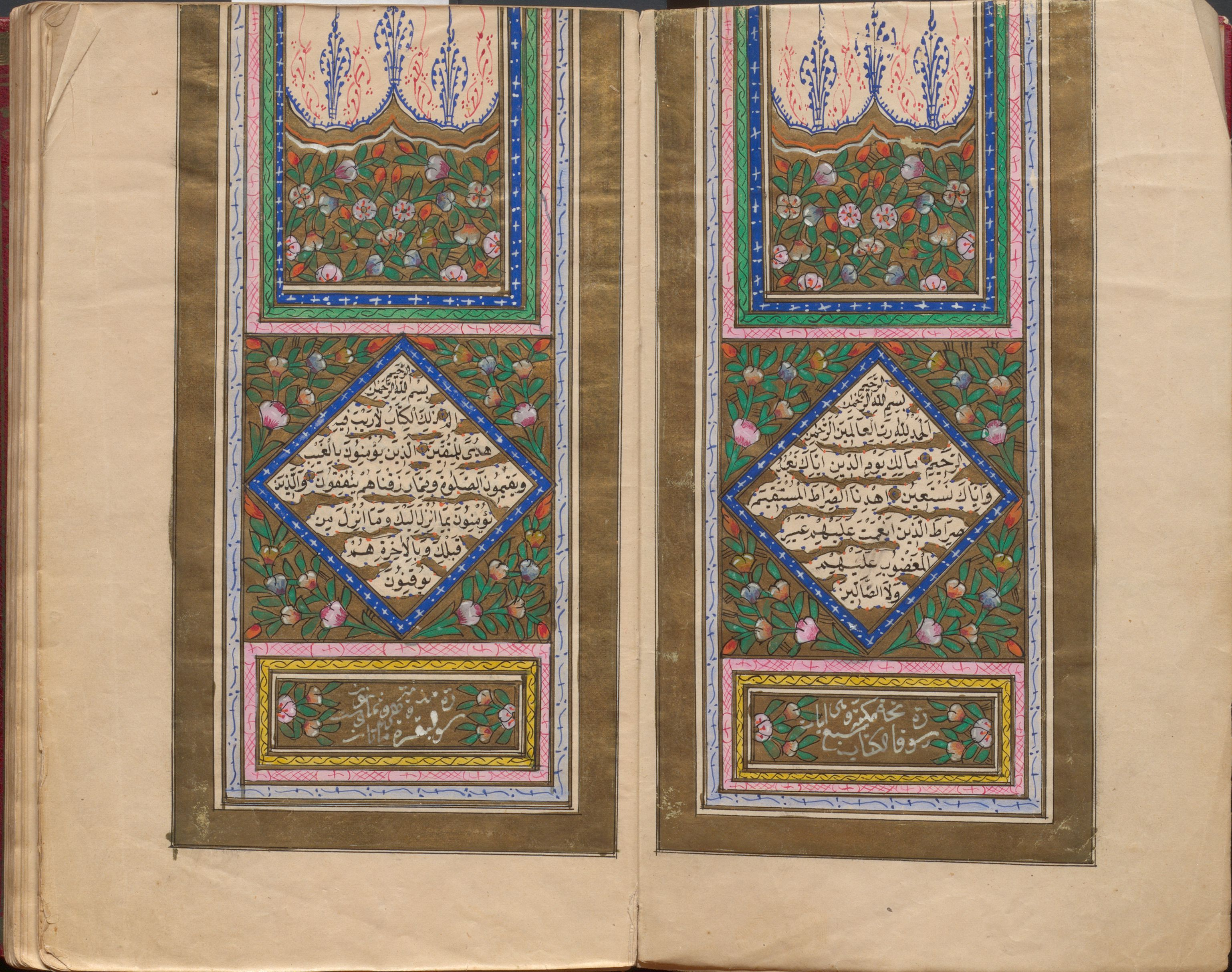 MS RBD Arabic 18 - Rare Books and Special Collections