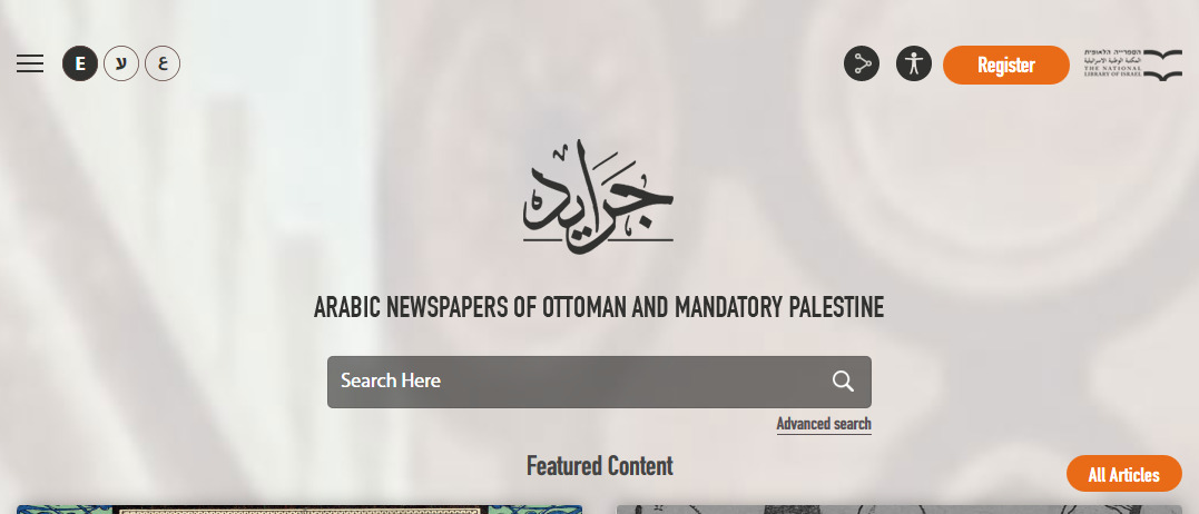 Arabic Newspapers of Ottoman and Mandatory Palestine