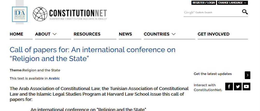call-of-papers-for-an-international-conference-on-religion-and-the-state-constitutionnet