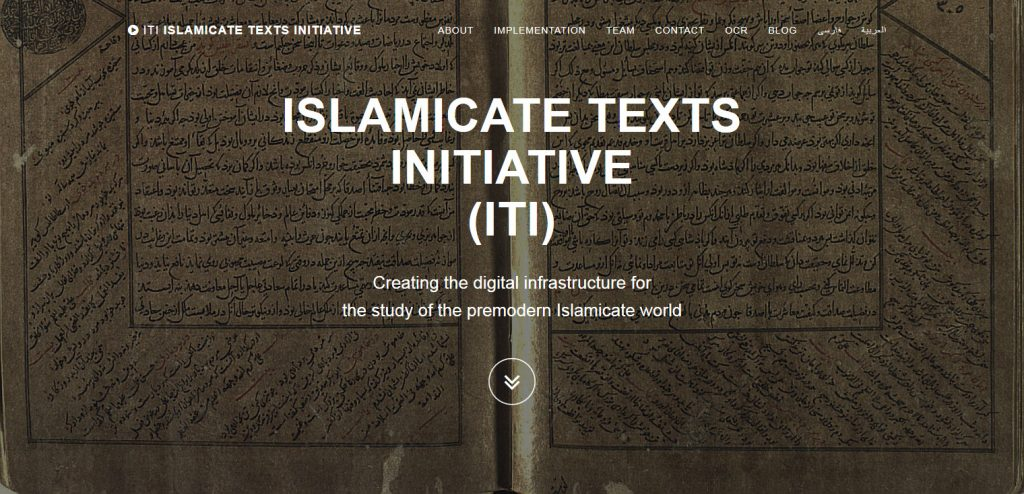 islamicate-texts-initiative-iti