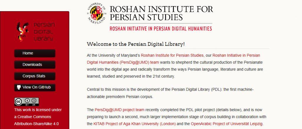 persian-digital-library-by-persdigumd