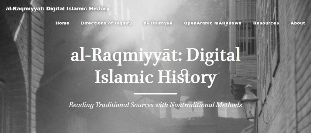 al-raqmiyyat-digital-islamic-history