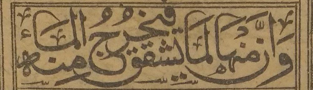 New e-resource: Oxford language dictionaries online  Arabic
