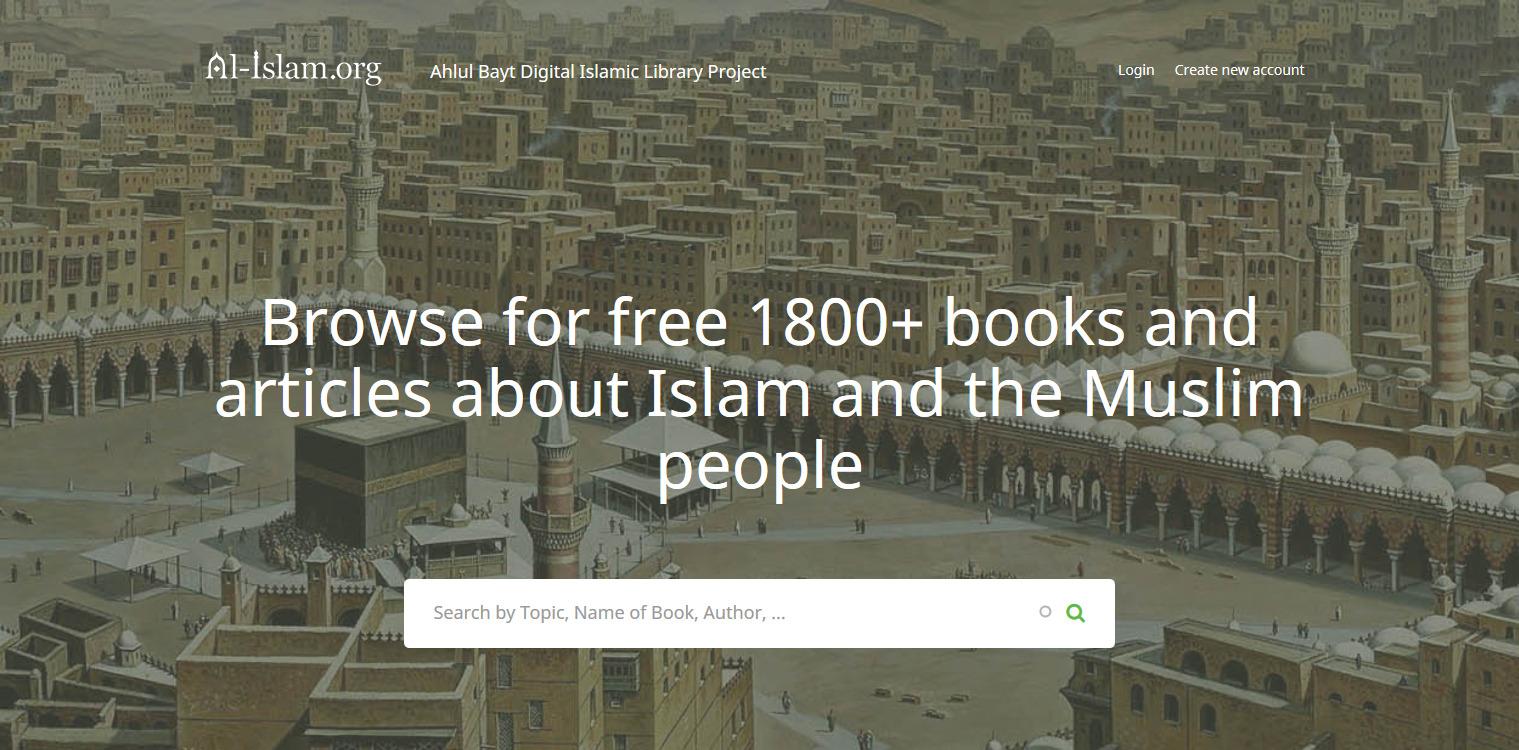 Ahlul Bayt Digital Islamic Library Project (DILP) | مدونة مكتبة