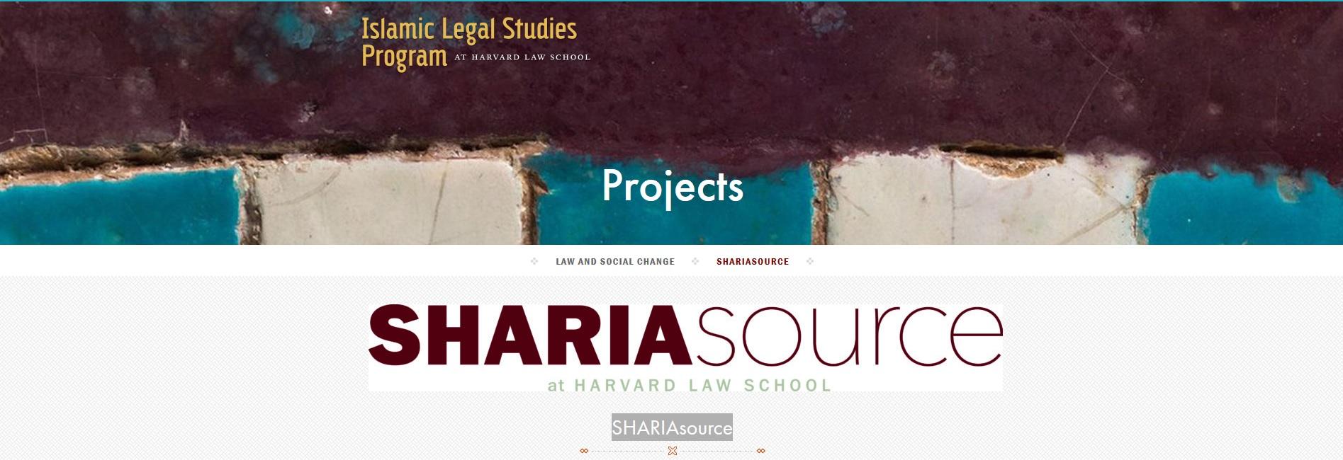 Harvard Law School   مدونة مكتبة الدراسات الاسلامية في جامعة مكغيل