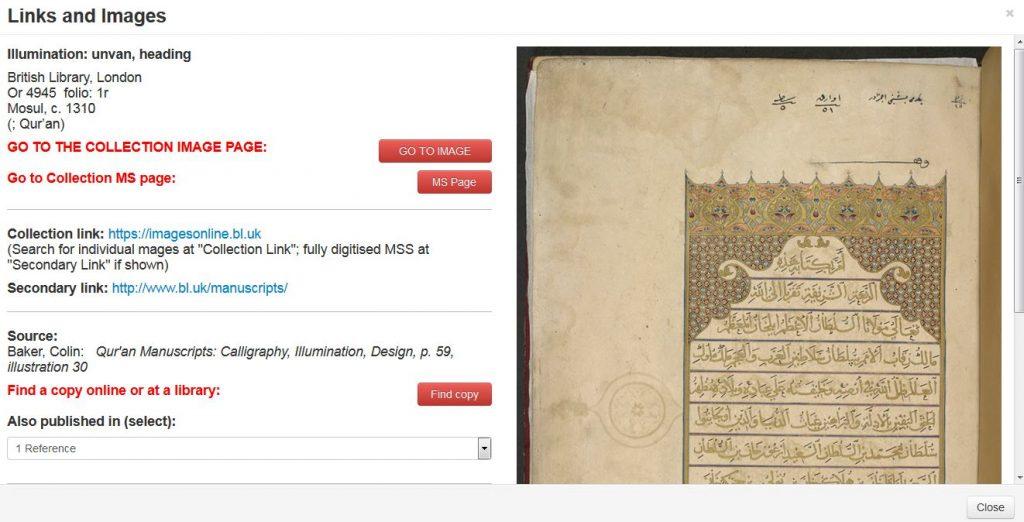 مدونة مكتبة الدراسات الاسلامية في جامعة مكغيل | Resources