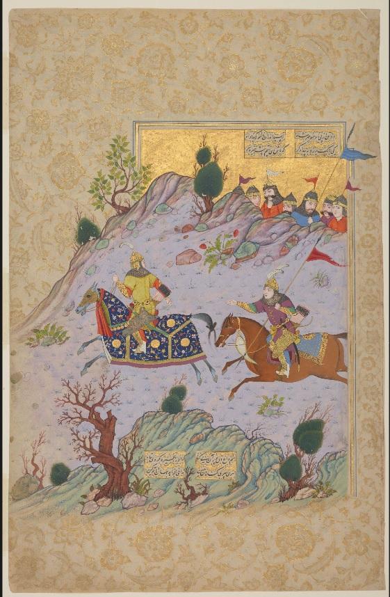 مدونة مكتبة الدراسات الاسلامية في جامعة مكغيل | Resources for