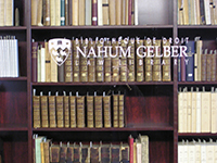 Rare Books Room at the Nahum Gelber Law Library