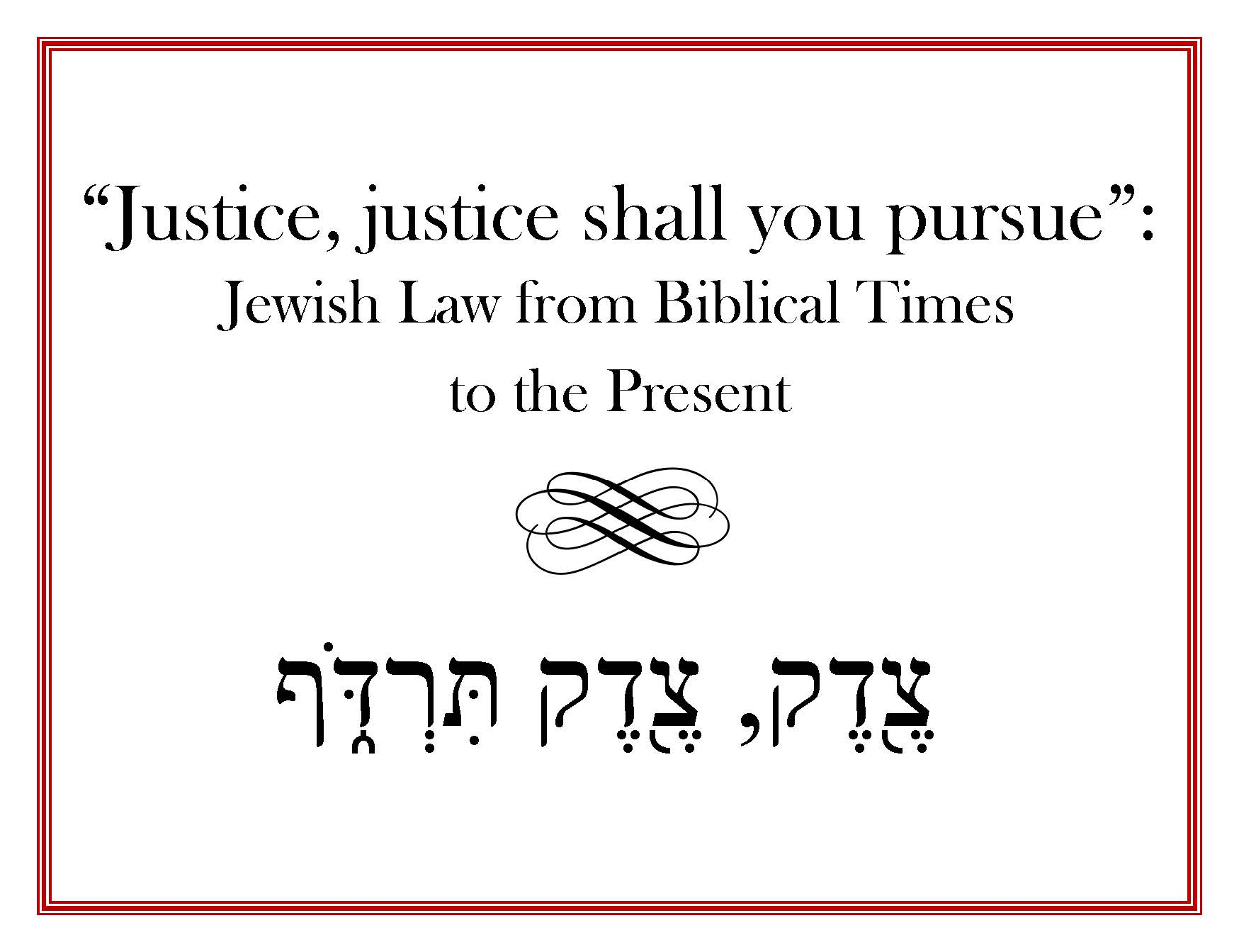 JEWISH LAW EXHIBITION title2
